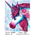 Розовый единорог Раскраска картина по номерам на холсте