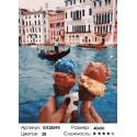 Путешествия. Венеция Раскраска картина по номерам на холсте