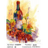 Количество цветов и сложность Игристое вино Раскраска картина по номерам на холсте GX28594