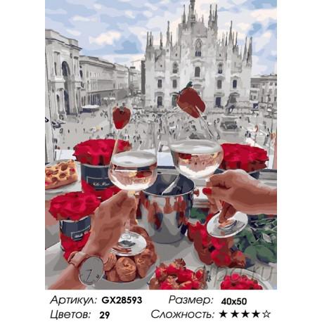 Количество цветов и сложность Романтика в Милане Раскраска картина по номерам на холсте GX28593