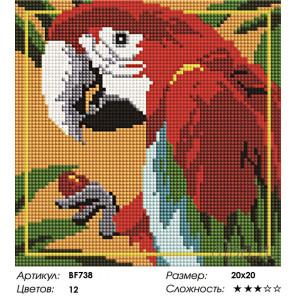 Количество цветов и сложность Красный Ара Алмазная мозаика на подрамнике Painting Diamond BF738