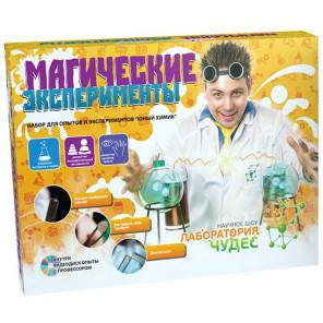 Магические эксперименты Набор для опытов Юный химик 812