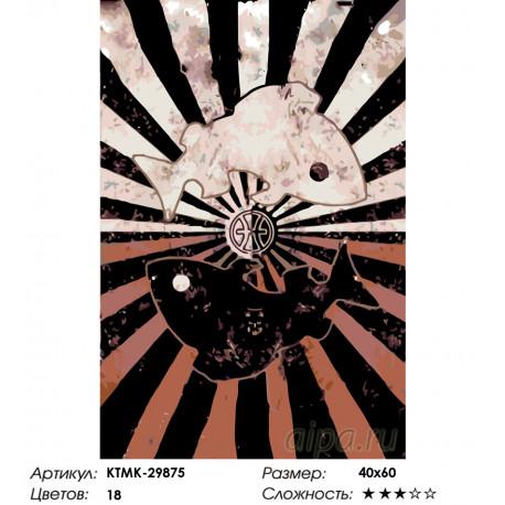Количество цветов и сложность Знак рыб Раскраска по номерам на холсте Живопись по номерам KTMK-29875