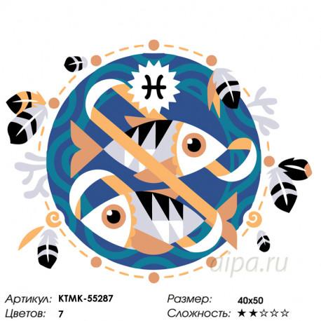Количество цветов и сложность Рыбы Раскраска по номерам на холсте Живопись по номерам KTMK-55287