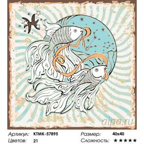 Количество цветов и сложность Созвездие рыб Раскраска по номерам на холсте Живопись по номерам KTMK-57895