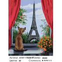 Собачка в Париже Раскраска по номерам на холсте Живопись по номерам