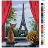 раскладка Собачка в Париже Раскраска по номерам на холсте Живопись по номерам