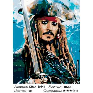 Каритан пиратов Раскраска по номерам на холсте Живопись по номерам KTMK-60449