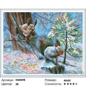 Количество цветов и сложность Белки в лесу Алмазная мозаика вышивка на подрамнике Molly KM0098