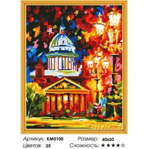 Количество цветов и сложность Исаакиевский собор. Афремов Алмазная мозаика вышивка на подрамнике Molly KM0100