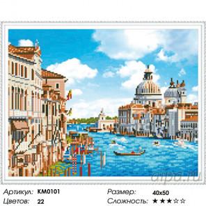 Количество цветов и сложность Санта-Мария-Делла-Салюте Алмазная мозаика вышивка на подрамнике Molly KM0101