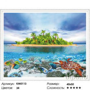 Остров Алмазная мозаика вышивка на подрамнике Molly KM0113