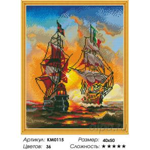 Количество цветов и сложность Морской бой Алмазная мозаика вышивка на подрамнике Molly KM0115