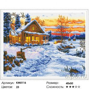 Зимний пейзаж Алмазная мозаика вышивка на подрамнике Molly KM0116