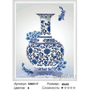 В стиле гжель Алмазная мозаика вышивка на подрамнике Molly KM0117