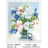 Количество цветов и сложность Букет ирисов Алмазная мозаика вышивка на подрамнике Molly KM0118