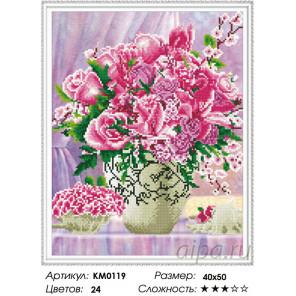 Розовый букет Алмазная мозаика вышивка на подрамнике Molly KM0119