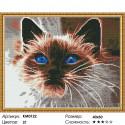 Дымчатый кот Алмазная мозаика вышивка на подрамнике Molly