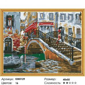 Количество цветов и сложность Мостик влюбленных Алмазная мозаика вышивка на подрамнике Molly KM0129