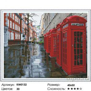 Количество цветов и сложность Улица Лондона Алмазная мозаика вышивка на подрамнике Molly KM0132