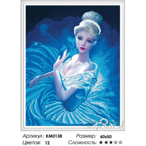 Количество цветов и сложность В вихре танца Алмазная мозаика вышивка на подрамнике Molly KM0138
