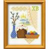 В рамке Пасхальное утро Набор для вышивания Риолис 962