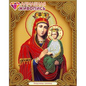Икона Богородица Споручница Грешных Алмазная вышивка мозаика Алмазная живопись АЖ-5058