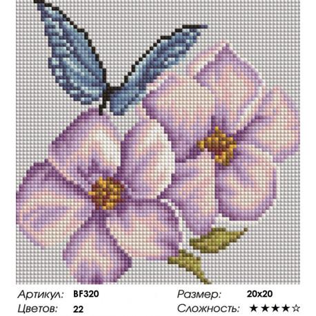 Количество цветов и сложность Цветы и бабочки Алмазная мозаика вышивка на подрамнике Painting Diamond BF320