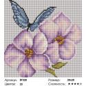 Цветы и бабочки Алмазная мозаика вышивка на подрамнике Painting Diamond