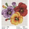 Количество цветов и сложность Анютины глазки Алмазная мозаика вышивка на подрамнике Painting Diamond BF308