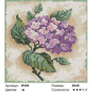 Количество цветов и сложность Садовый цветок Алмазная мозаика вышивка на подрамнике Painting Diamond BF268