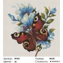Бабочка на цветах Алмазная мозаика вышивка на подрамнике Painting Diamond