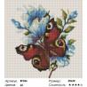 Количество цветов и сложность Бабочка на цветах Алмазная мозаика вышивка на подрамнике Painting Diamond BF266