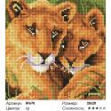 Львица со львенком Алмазная мозаика вышивка на подрамнике Painting Diamond
