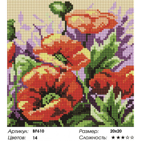 Количество цветов и сложность Восхитительные маки Алмазная мозаика вышивка на подрамнике Painting Diamond BF610