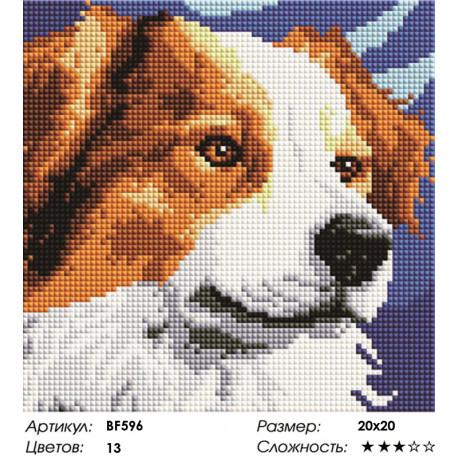 Количество цветов и сложность Верный друг Алмазная мозаика вышивка на подрамнике Painting Diamond BF596