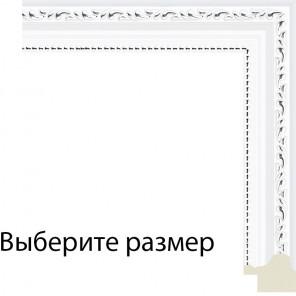 Выберите размер White с серебряными завитками Рамка для картины на картоне N206