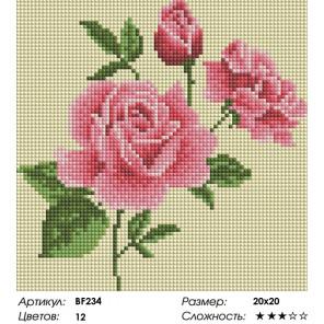 Количество цветов и сложность Аромат роз Алмазная мозаика вышивка на подрамнике Painting Diamond BF234