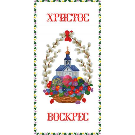 Пасхальная корзинка Набор для вышивания KB010