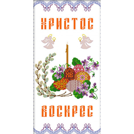 Пасхальная молитва Набор для вышивания KB007