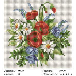 Количество цветов и сложность Полевые цветы Алмазная мозаика вышивка на подрамнике Painting Diamond BF023