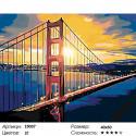 Количество цветов и сложность Пейзаж с мостом Раскраска по номерам на холсте Живопись по номерам Z5037