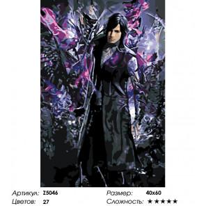 Фиолетовое настроение Раскраска по номерам на холсте Живопись по номерам Z5046