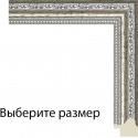 Орлеан Рамка для картины на картоне N207