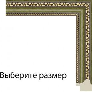 Выберите размер Лаус Рамка для картины на картоне N210