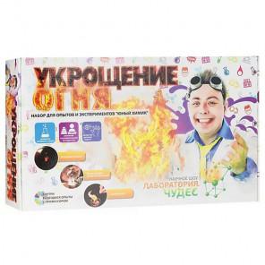 Набор для опытов Юный химик Укрощение огня 826