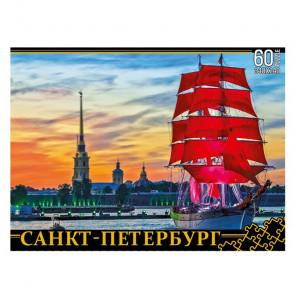 Алые паруса. Санкт-Петербург Пазлы 7943