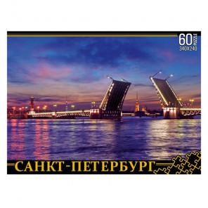 Дворцовый мост. Санкт-Петербург Пазлы 7945