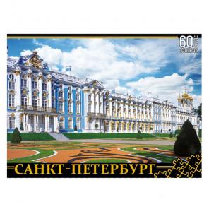 Екатерининский дворец. Санкт-Петербург Пазлы 7944