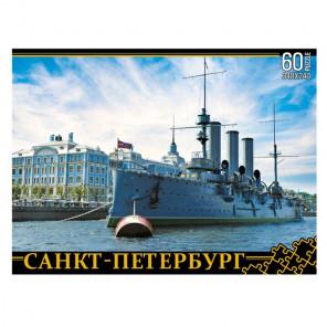 Крейсер Аврора. Санкт-Петербург Пазлы 7947